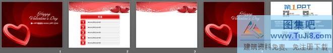 心心PPT模板,情人节PPT模板,时间PPT模板,水晶爱心背景的浪漫七夕情人节PPT模板,浪漫PPT模板,红色PPT模板,水晶爱心背景的浪漫七夕情人节幻灯片模板下载