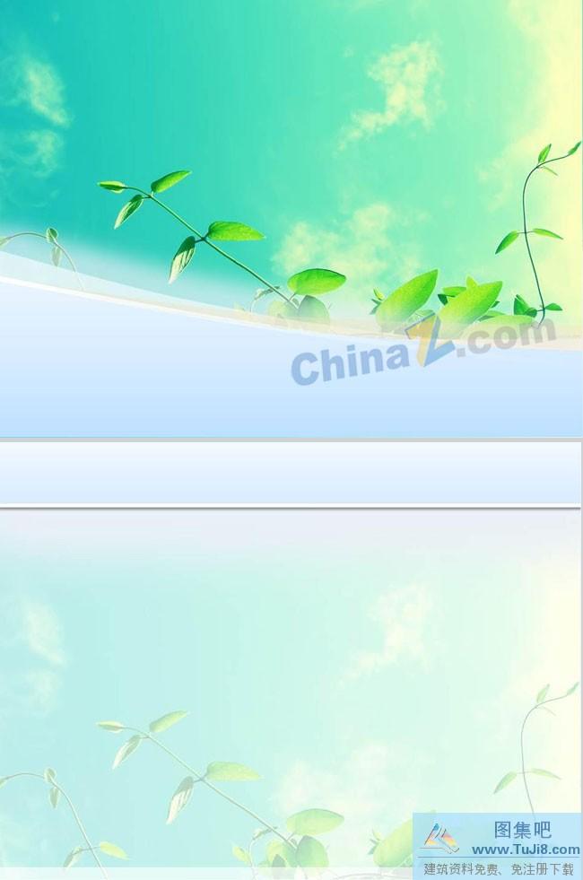 """绿色春天ppt背景图片 http://tujixiazai.com/pptmoban/50979.html 文件简介: 该文件由网友网友投稿于2015年07月23日上传分享至PPT模版分类下,文件大小为未知MB,文件描述标签""""PPT模板,PPT模板免费下载,免费下载""""。"""