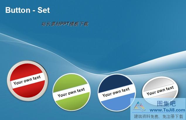 蓝色商务ppt模板