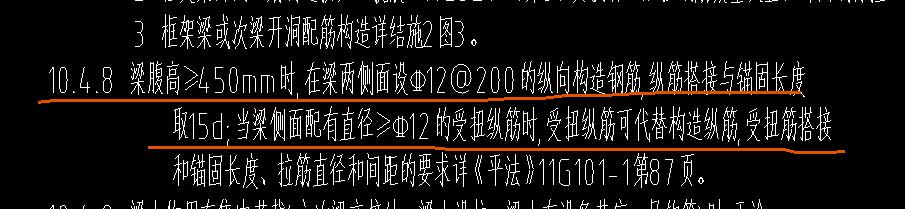 广州 荆州工程相关问题,广西地区,广西工程相关问题,广西-斜阳里问:这个自动生成侧面钢筋?能不能这样设置??