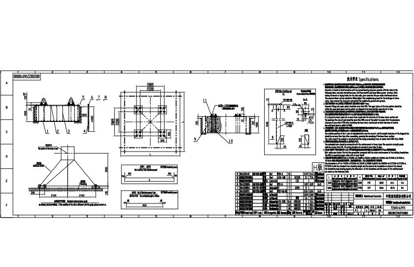 TC6012A,TC6012A-6A,预埋螺栓,预埋螺栓基础,TC6012A-6A_预埋螺栓基础.pdf